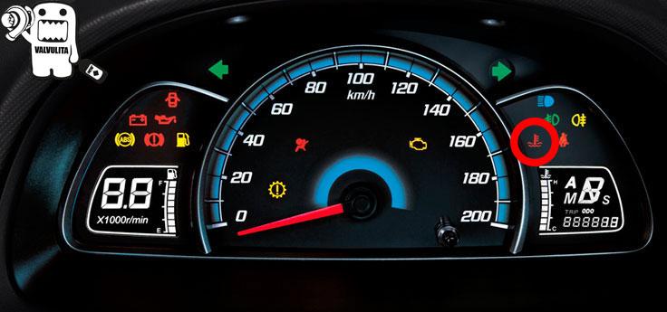 El Chevrolet Sail No Presenta Luz De Alarma En Tablero De